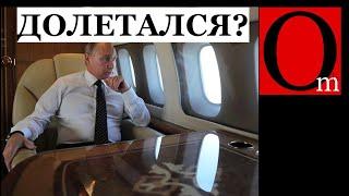 Путин долетался! Криворукое правление обернулось полной деградацией авиапрома