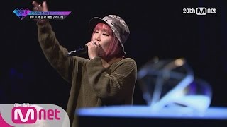 [Korean Reality Show UNPRETTY RAPSTAR2] Track#8 Solo Battle l Kpop Rap Audition  EP.07