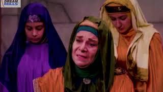 Ashaab al kahf  Episode 18  اشعب ای کہف असहाब ए कहफ़