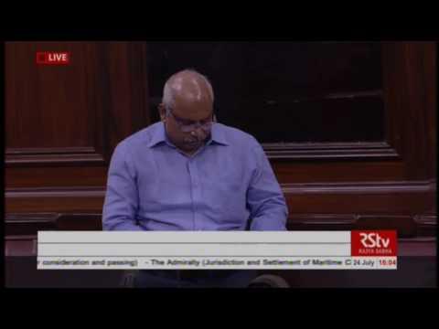Somaprasad Speaks on The Admiralty (Jurisdiction & Settlement of Maritime Claims) Bill    NTV