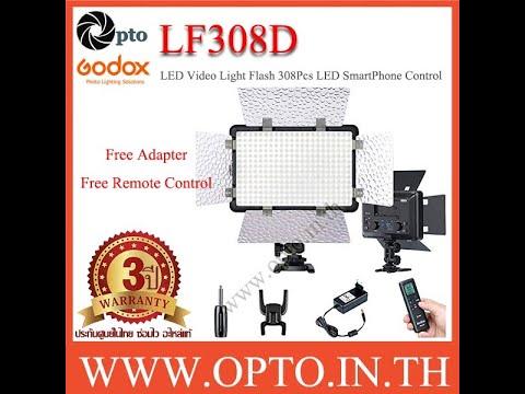 LF308D Godox 5600K LED Video Light+Flash Light ไฟต่อเนื่องสำหรับถ่ายภาพและวีดีโอ LF308 ฟรีAdapter