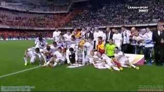 Финал Кубок Испании Real Madrid vs Barcelona 16.04.2014. Празднование Победы Real Madrid