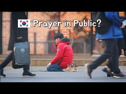 🇰🇷 Prayer in