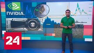 Сотрудники Google опять выступили против политики компании - Россия 24