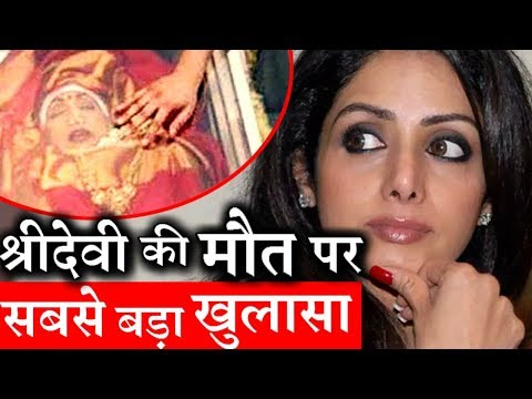 Shocking Revelation On Sridevi's Death After SC Dismiss Plea Seeking Probe into her Death
