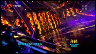 王力宏-《你不知道的事》-江苏卫视2013跨年演唱会-HD