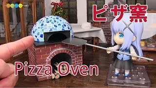 DIY Miniature Pizza Oven ミニチュアピザ窯作り