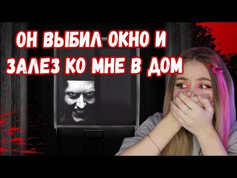 ОН ЗАЛЕЗ КО