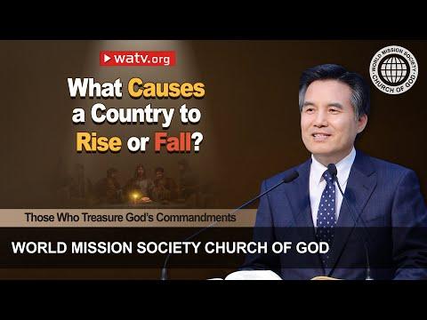Those Who Treasure God's Commandments [World Mission Society Church of God, Christ Ahnsahnghong]