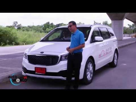 Test Drive KIA GRAND CARNIVAL by AUTO BILD Thailand.