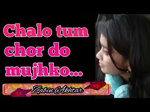 Chalo Tum Chor Do Mujhko   Urdu Poem   Sad   Emotional   Breakup   By Zabin Akhtar