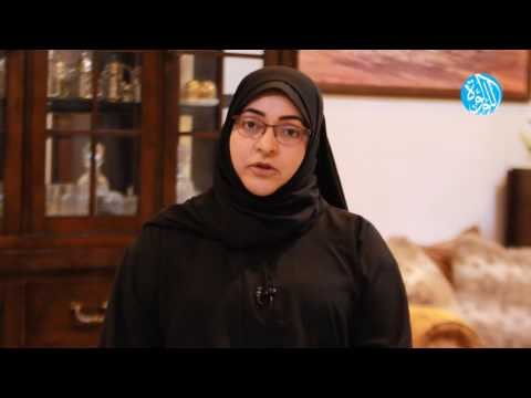 Manama's travel ban attempts to alter global perception of situation in Bahrain