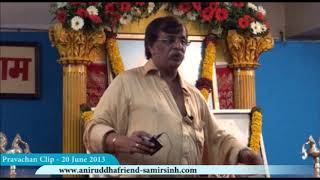 Sadguru Shree Aniruddha Bapu Pravachan 20 Jun 2013  - स्मरण  (The constant remembrance of The God)