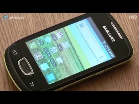 Samsung Galaxy mini teszt - GSM online™