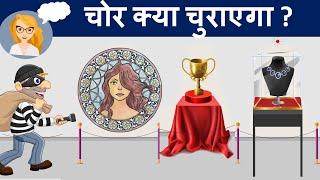 Riya aur खजाने का नक्शा  ( Part 7 ) | Hindi Paheliyan | Logical Baniya