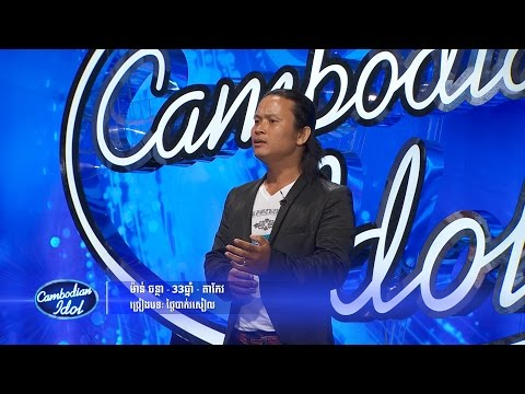 Cambodian Idol | Judge Audition | Week 4 | Mann Chantha