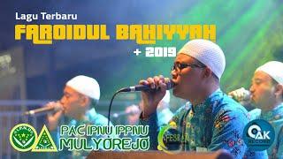 [Lirik Arabic] Faroidul Bahiyyah - Terbaik 1 Umum - Fesban IPNU IPPNU Mulyorejo 2019