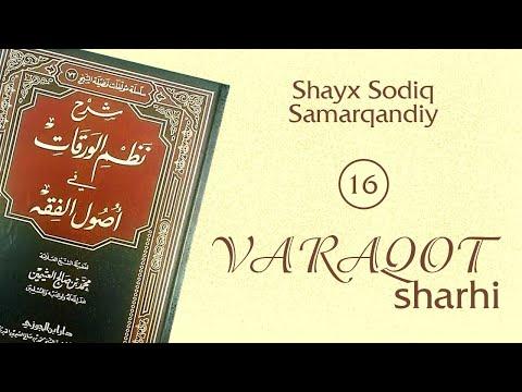 Varaqot sharhi | Usulul fiqh | #16 | 85-90 baytlar | Shayx Sodiq Samarqandiy