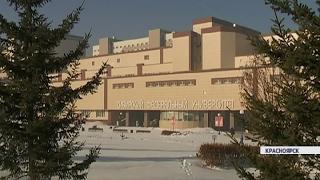 Учёба в СФУ подорожает в полтора-два раза (Новости 15.02.17)