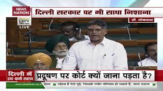 Congress MP Manish Tewari Demands Standing Committee On Pollution