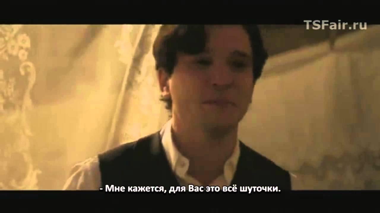 Киту Харрингтону пришлось носить парик в фильме «Заветы юности» (русс. суб)