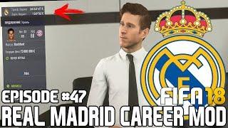 ТРАНСФЕРНОЕ ОКНО ! РЭШФОРД ПЕРЕХОДИТ В РЕАЛ МАДРИД?| FIFA 18 | Карьера тренера за Реал Мадрид [#47]