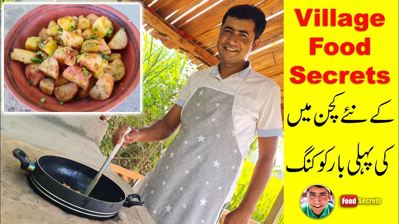Without frying and without Oven Masala Potatoes | Easy & Quick Recipe | Food Secrets