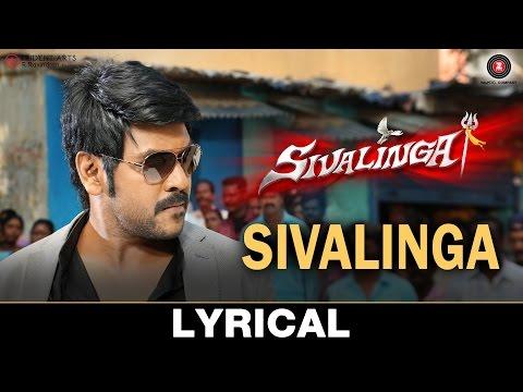Sivalinga - Lyrical | Sivalinga | Raghava Lawrencce & Ritika Singh | S. S. Thaman
