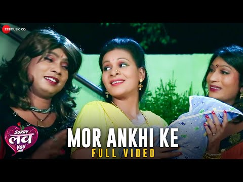 Mor Ankhi Ke - Full Video | Sorry Love You Jaan | Chaaya Chandrakar | Amit Pradhan | Beni Prasad