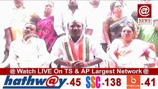 Sonia Gandhi Birthday Celebrations at Nakrekal | Chirumarthi Lingaiah | AT News Republic