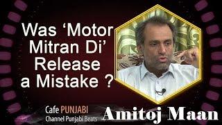 Amitoj Maan | Director | Exclusive Interview | Cafe Punjabi | Channel Punjabi