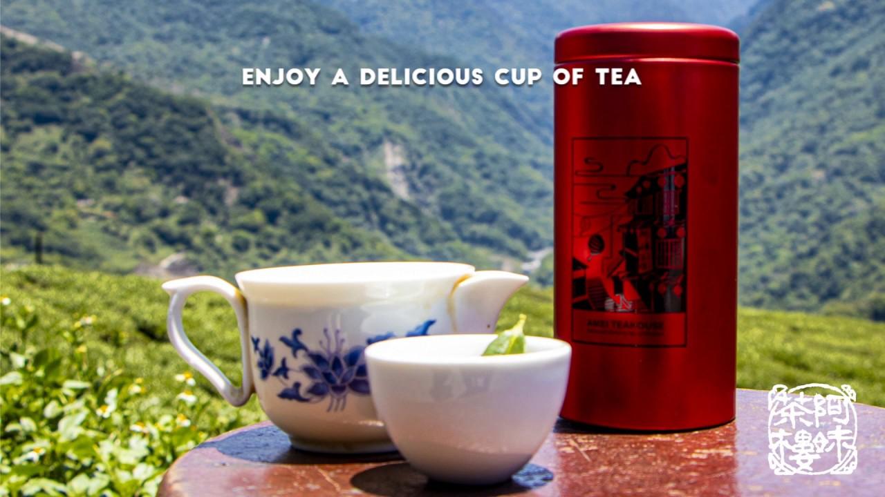 阿妹茶樓南投春茶採收日Amei Tea House Nantou Spring Tea Harvest Day