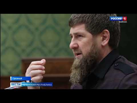 Вести Чеченской Республики 10.02.2020