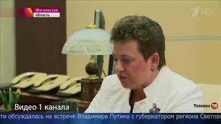 "Школа в 8-ЮЗ: как Светлана Орлова сама себя ""подставила"""