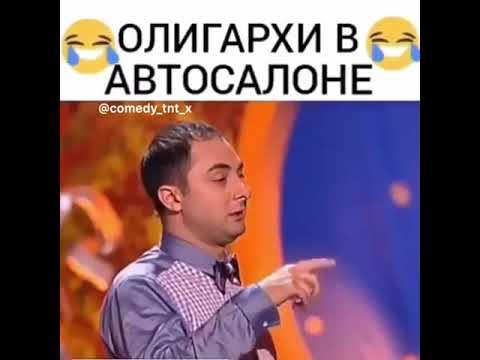 ОЛИГАРХИ В АВТОСАЛОНЕ😆