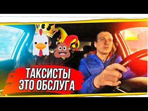Барин из Италии не доволен сервисом Яндекс такси