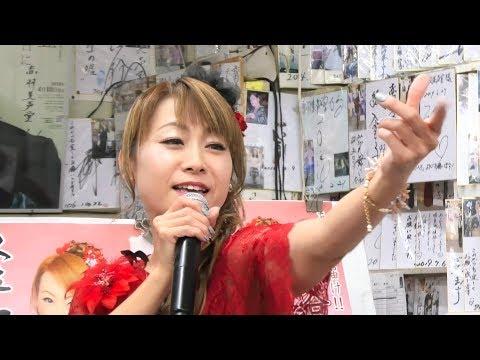 寅谷リコ 「堕恋」(だれん) 2019.-9.15 作詞:初田悦子 作曲:鎌田雅人