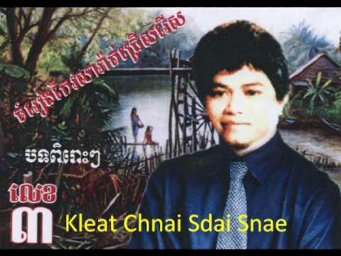 ឃា្លតឆ្ងាយស្តាយស្នេហ៍ Kleat Chnai Sdai Snae By Keo Sarath