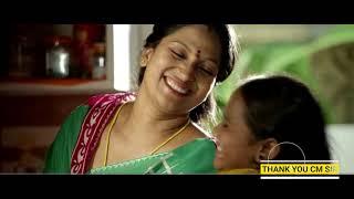 NTR Gruha Nirmanam Ad | Chandrababu Latest NTR Gruha Nirmanam | TDP Party Latest Ad