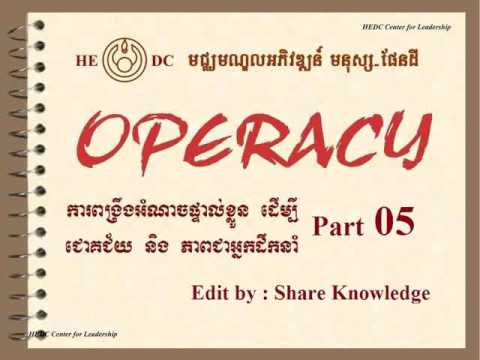 05 Operacy Mr.KhimSokHeng