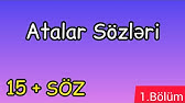 Atalar Sozu Aqilnin Kozu 13 Uriye Kadirovanin Sesinen Youtube