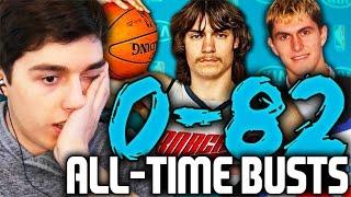 0-82 CHALLENGE - ALL TIME NBA BUST TEAM! NBA 2K16 MY LEAGUE