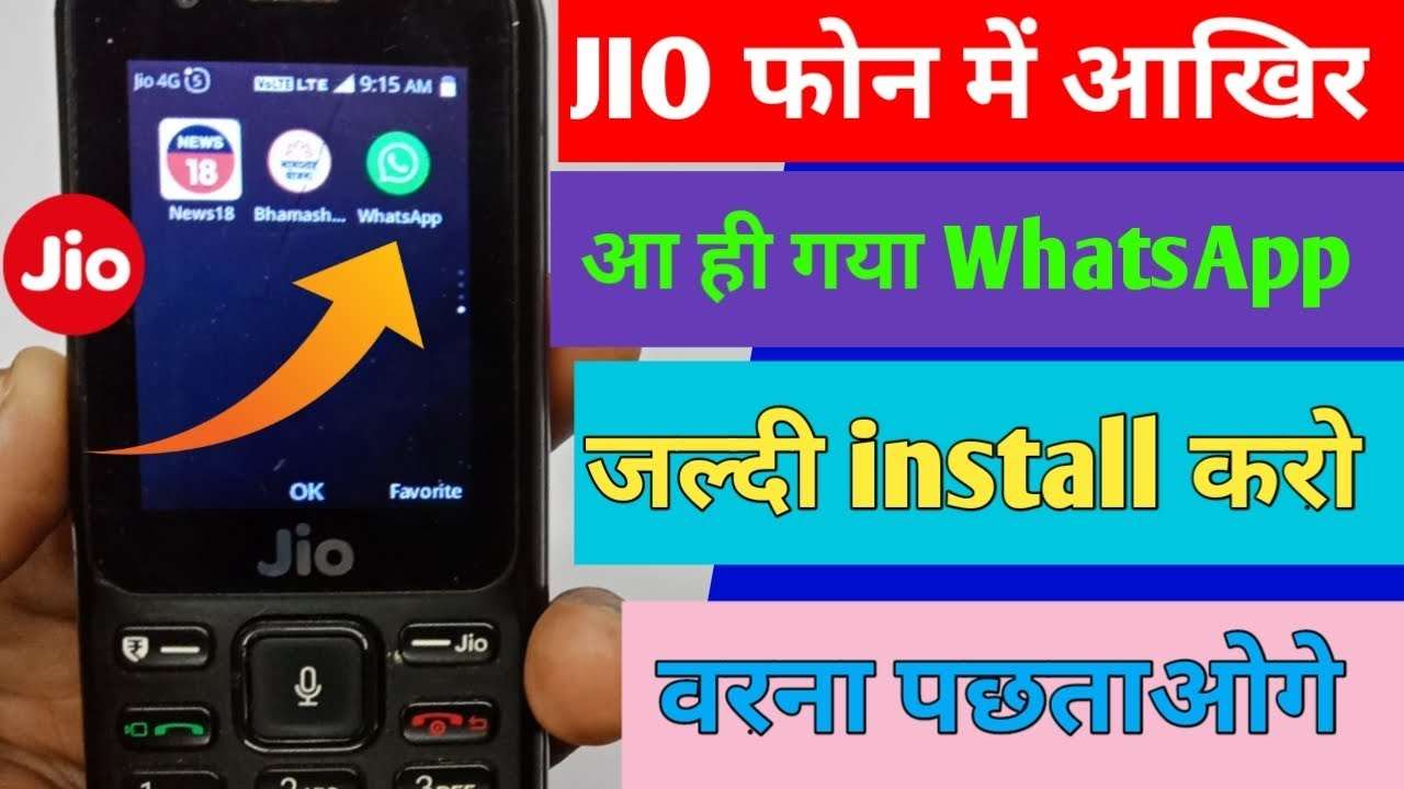jio phone support apps download