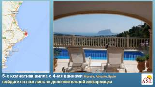 5-х комнатная вилла в продаже с 4-мя ваннами в Moraira, Alicante(, 2015-07-21T10:23:46.000Z)