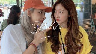 Manila with Mina Myoung | Wanderland Festival 🇵🇭