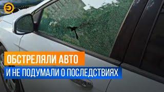 Казанец, чью машину накануне обстреляли неизвестные подростки, намерен разобраться с хулиганами