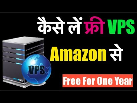 How To Setup Amazon VPS II Amazon VPS Free For One Year