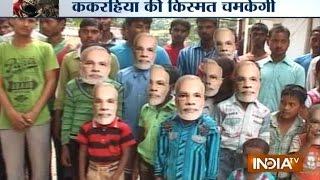 PM Narendra Modi To Adopt Kakaria Village