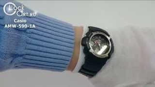 наручные противоударные часы casio g shock aw 590 1a
