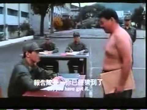 Taiwan Funny Army Scene